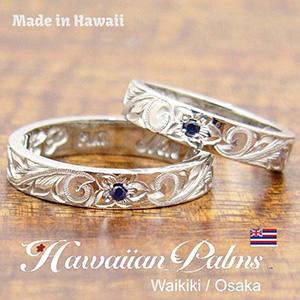 硬派でスッキリしたイメージの4mm幅ハワイアンジュエリーのフラットリング