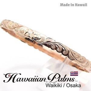 強力なパワーをあやかるハワイ国王の高貴な波カレイキニ