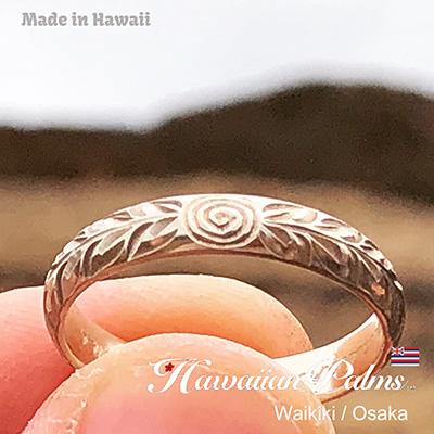 リーフレット ハワイアンパームス
