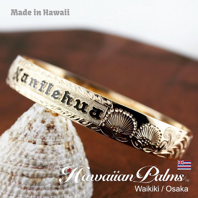 10mm幅 ハーラウの特別デザイン ハワイアンジュエリー バングル