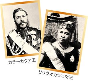地球の創世/ハワイアンジュエリー