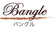 ハワイアンジュエリー バングル