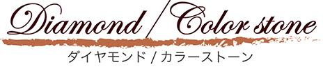 ハワイアンジュエリー 彫りデザイン