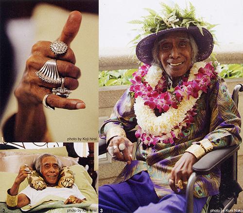 マウナケアの生みの親アンクルジョージ ハワイアンパームス