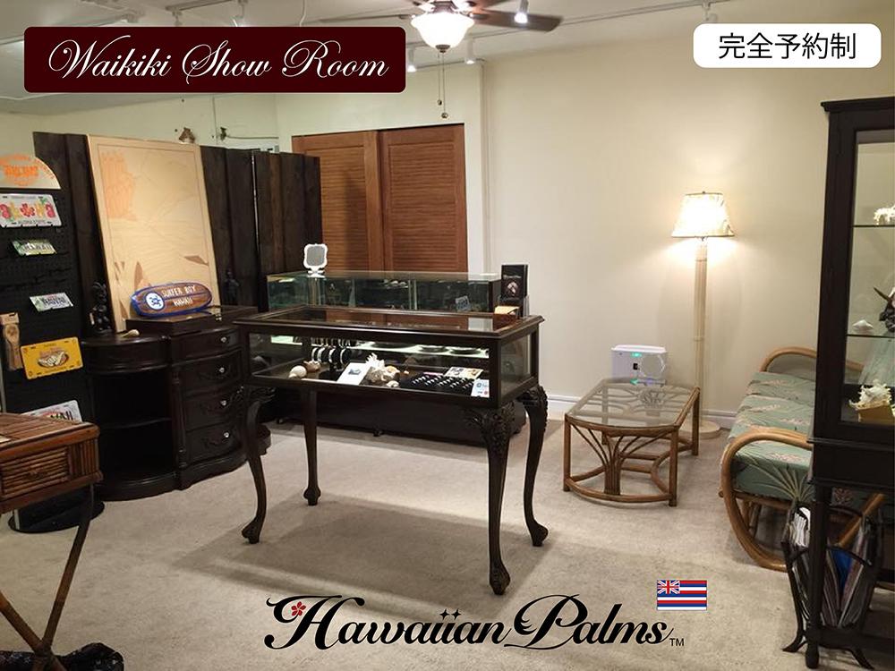 ハワイアンジュエリーのアロハギフト&ハワイアンパームス